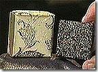 smallfabricbox